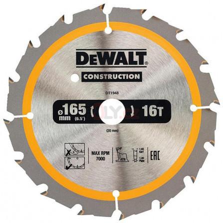 Pilový kotouč 165 × 20 mm, 16 zubů,atb 24°, šířka kotouče 1,0 mm, AKU pily - rychlé řezy, DeWALT DT1948-QZ