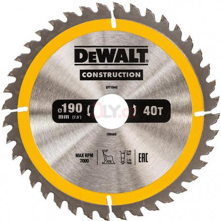 Pilový kotouč 190 × 30 mm, 40 zubů, ATB 10°, šířka kotouče 1,7 mm, univerzální řez, DeWALT DT1945-QZ