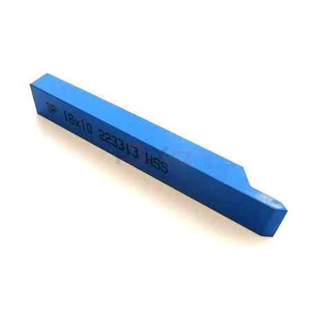Soustružnický nůž HSS vnější závit levý 10x10x100, 223313